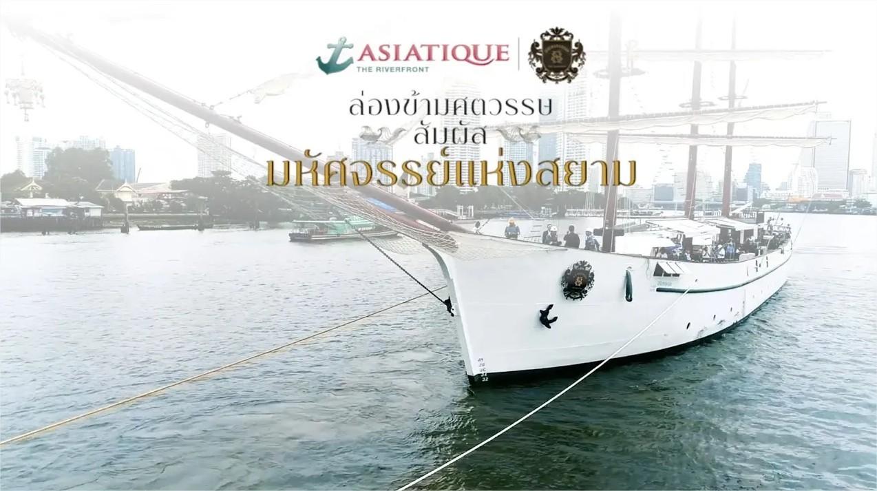 'Sirimahannop Tall Ship' – new landmark by the Chao Phraya riverbank