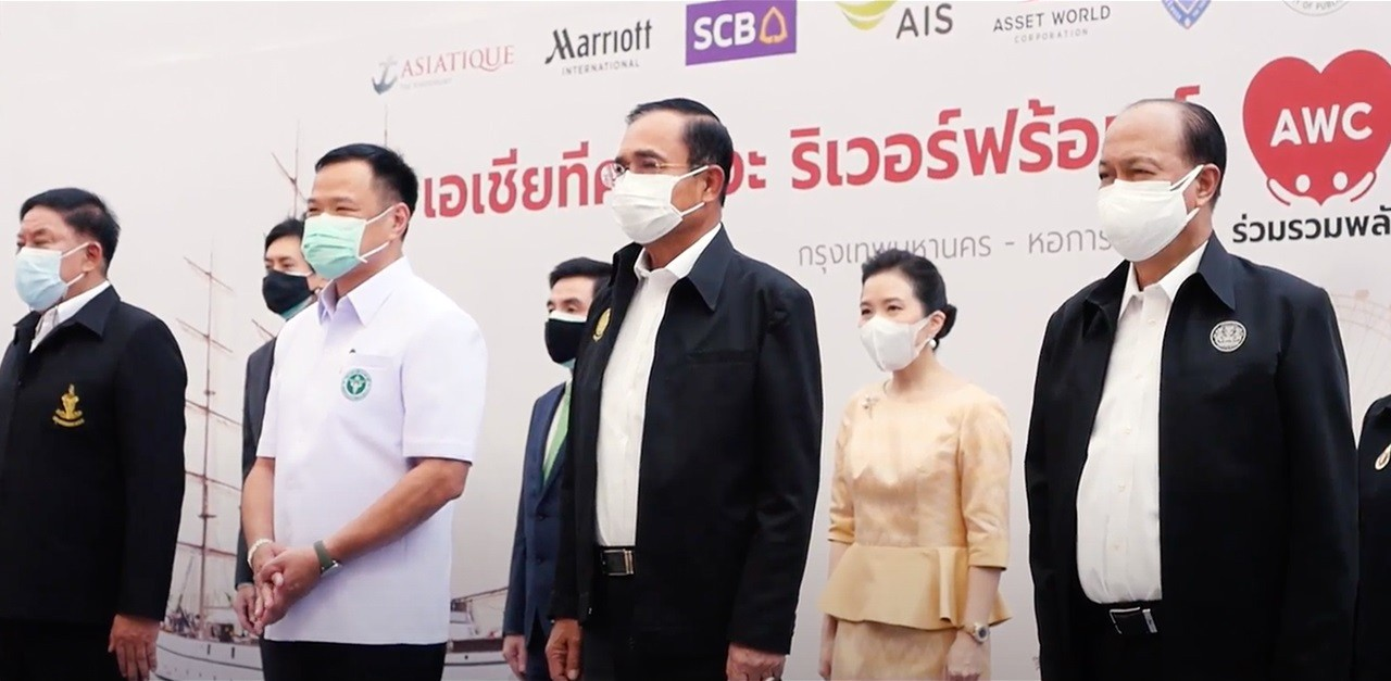 AWC teams up with partners to launch the vaccination unit at ASIATIQUE The Riverfront Destination