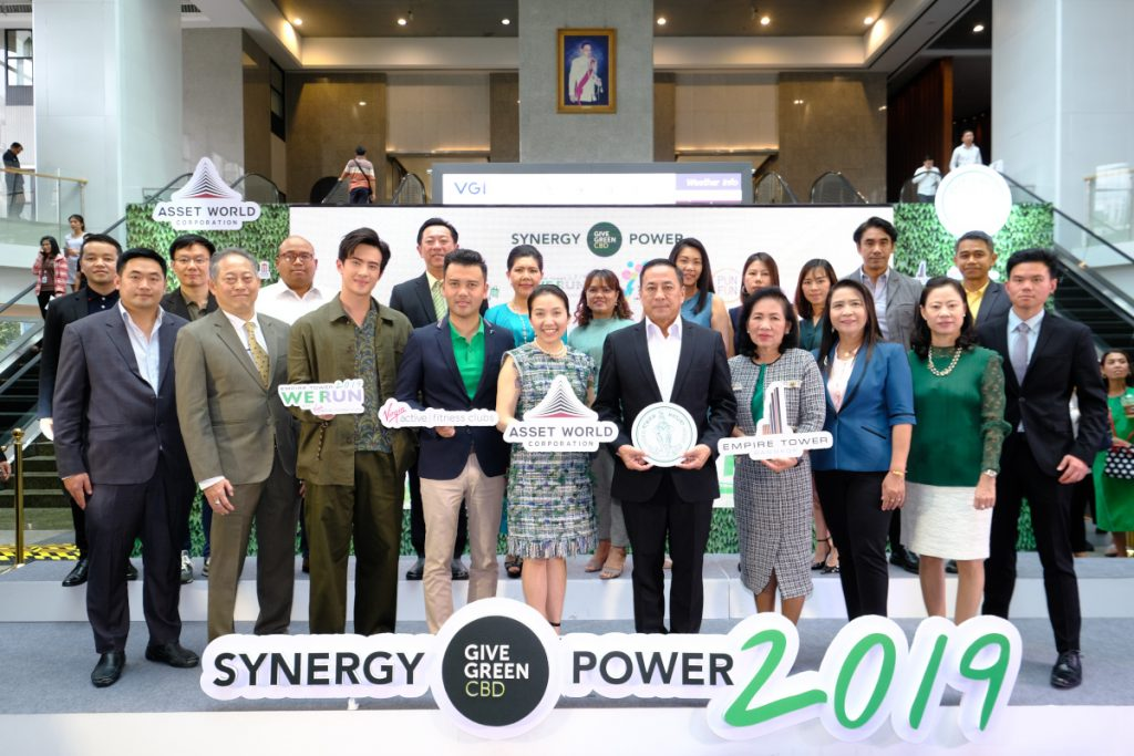 """Asset World Foundation for Charity under Asset World Corporation in the collaboration with BMA and entrepreneurs in the Sathorn area organizes the 7th consecutive year of """"Give Green CBD: Synergy Power 2019"""""""