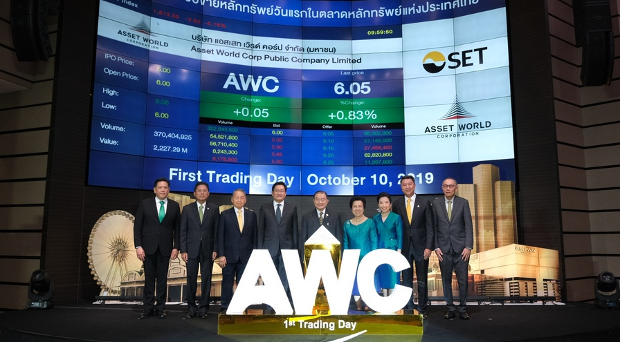 AWC stock opens at 6.05 baht per share on first day of trading