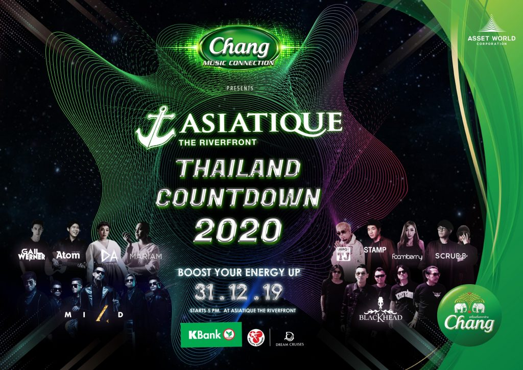 Asiatique The Riverfront invites you to 'Chang Music Connection Presents Asiatique Thailand Countdown 2020' a grand New Year's Countdown along the legendary Chao Phraya River.