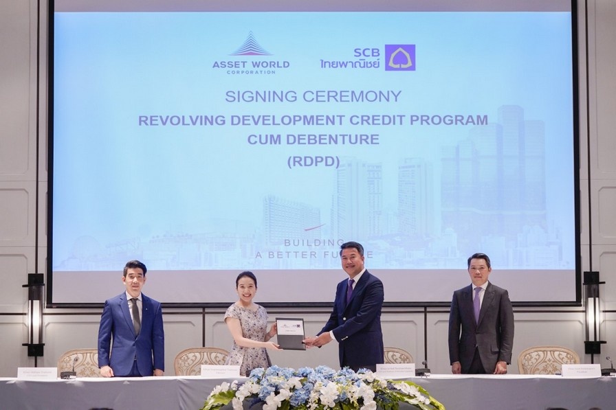Asset World Corporation launches new Revolving Development Credit Program – Cum Debenture (RDPD) with Siam Commercial Bank for THB 30bn credit lines as part of a forward-looking investment strategy