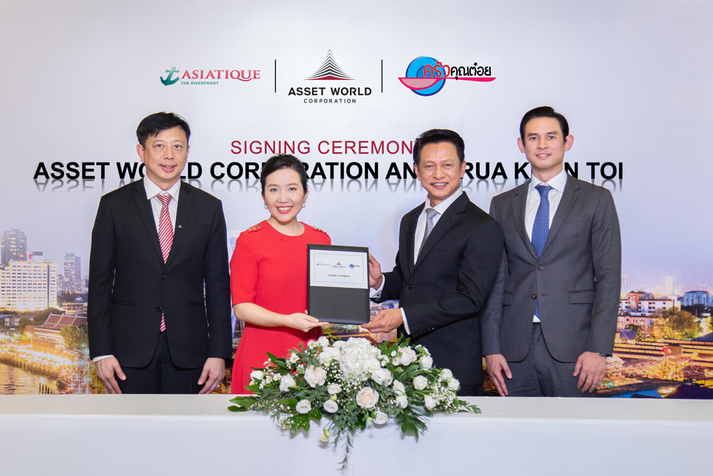 Asset World Corporation joins hands with Krua Khun Toi bringing together famous restaurants nationwide to ASIATIQUE The Riverfront to serve customers with new gastronomic experience in the Charoen Krung district