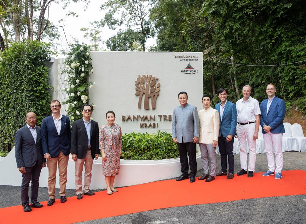 """AWC raises The curtain of """"Banyan Tree Krabi"""", elevating the destination as the first luxury resort to open in Krabi after a decade"""