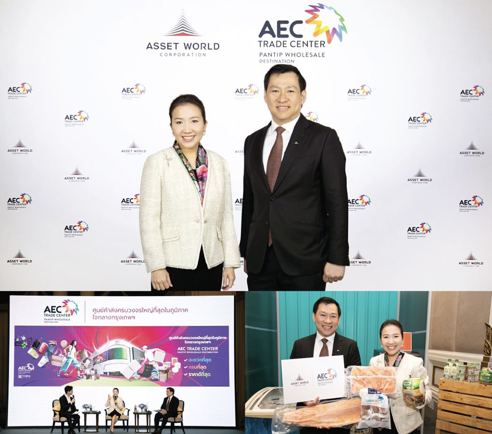 AWC to transform 'Pantip Pratunam' into 'AEC Trade Center – Pantip wholesale destination' the region's largest one-stop wholesale hub in the heart of Bangkok