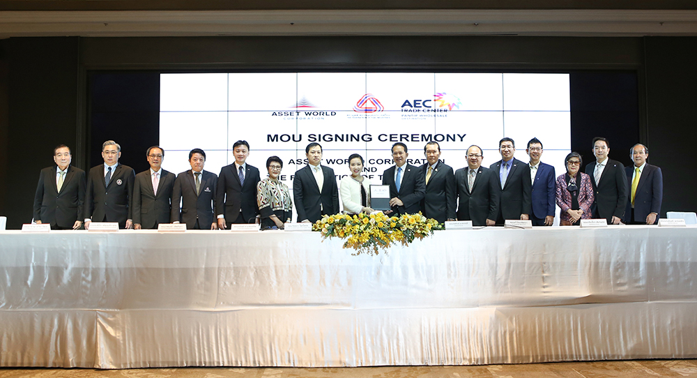 AWC joins hands with the Federation of Thai Industries to strengthen Thai industry through AEC TRADE CENTER – PANTIP WHOLESALE DESTINATION project