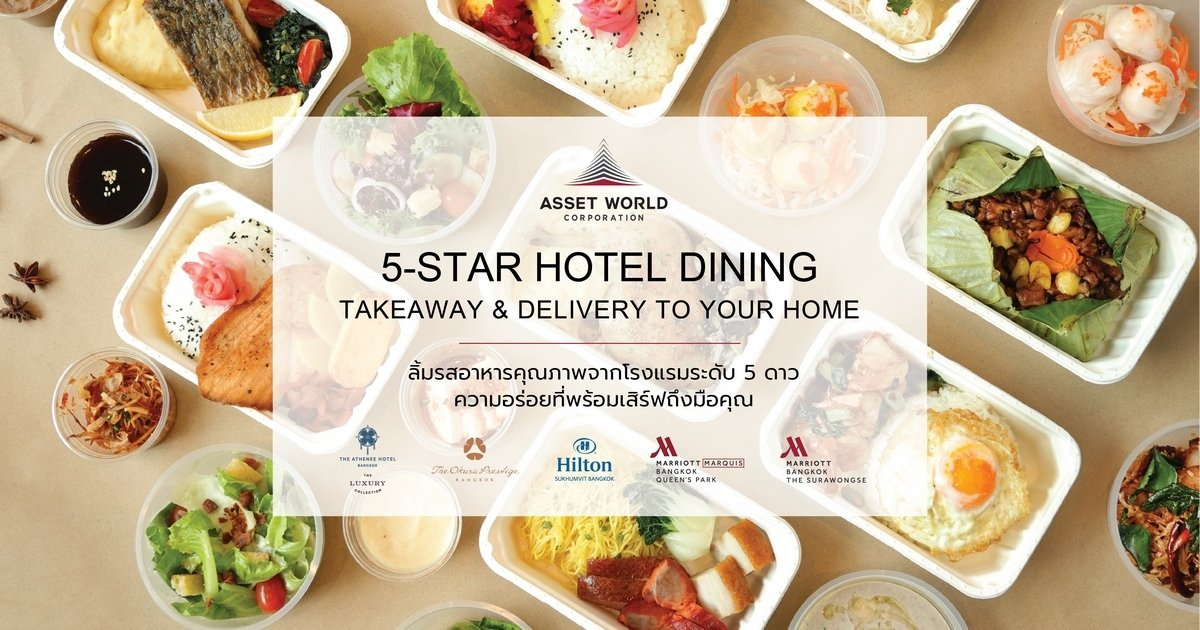 5-Star Hotel Food Takeaway & Delivery to Your Home
