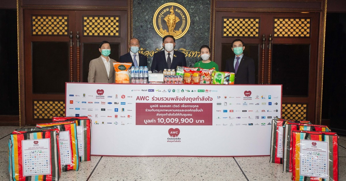 Asset World Foundation for Charity joins hands with BMA and leading organizations in delivering goody bags to communities affected by COVID-19 worth over THB 10 Million