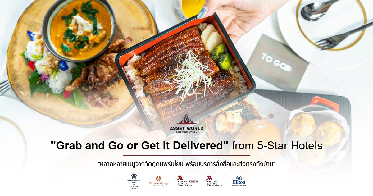 GRAB AND GO OR GET DELIVERED