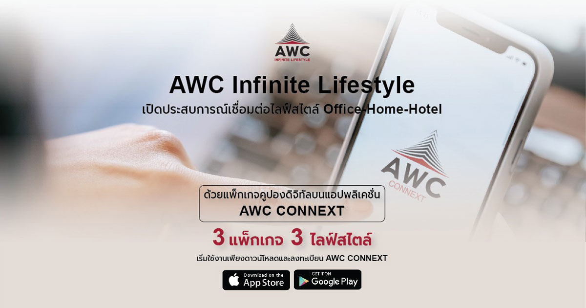 Experience a new lifestyle between Office-Home-Hotel with AWC Infinite Lifestyle