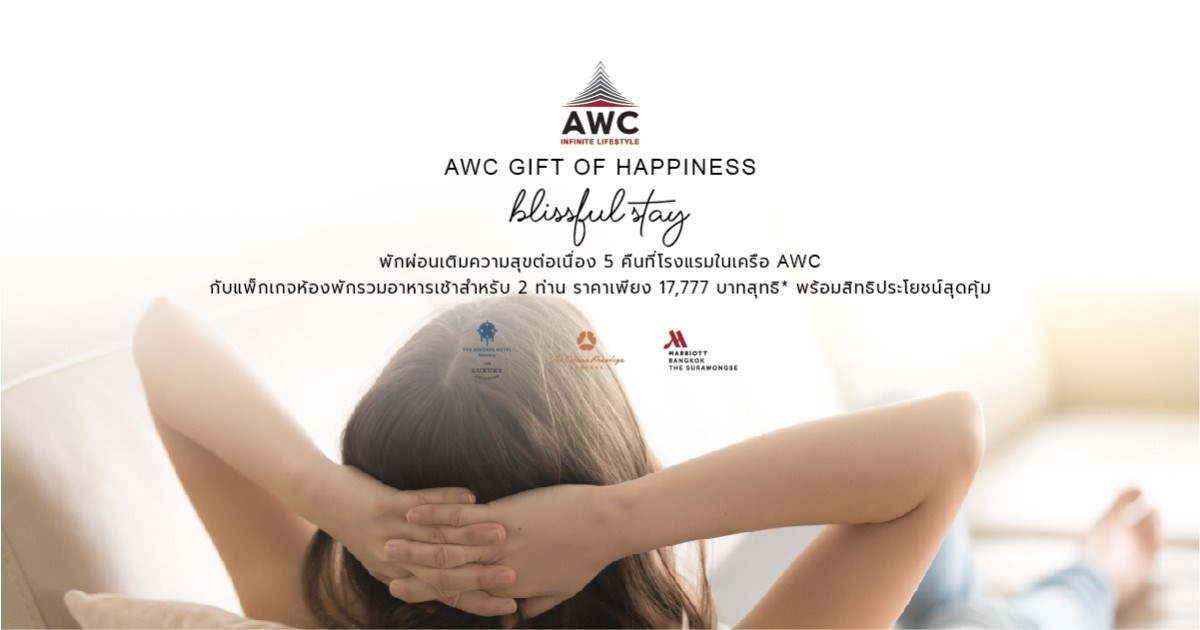 AWC GIFT OF HAPPINESS - BLISSFUL STAY