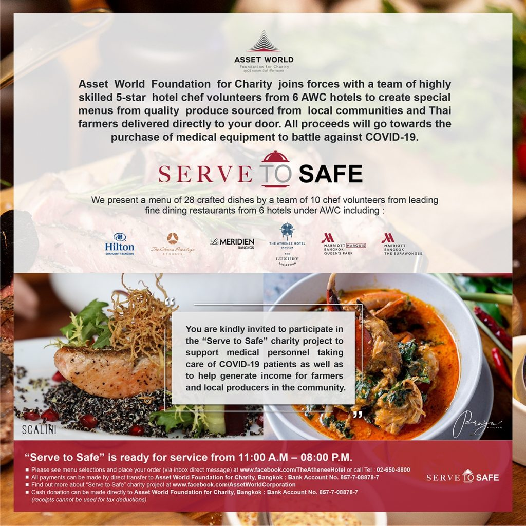 15042020_news_update_Asset-World-Corporation-Serve-to-Safe-campaign-support-Covid-19-banner_eng-1024x1024-1.jpg