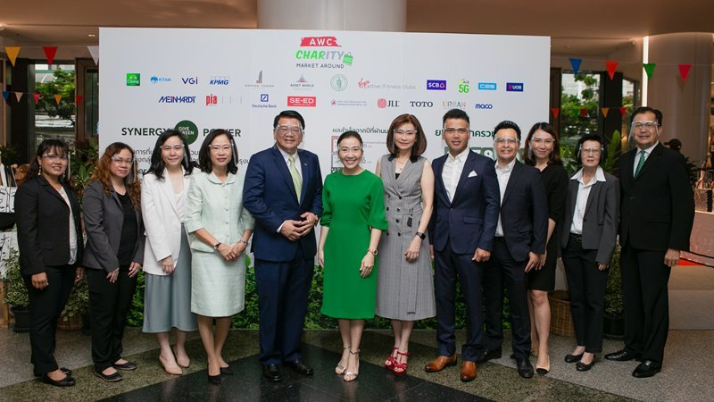 "The Asset World Foundation for Charity, under Asset World Corporation joins hands with business partners for ""AWC CHARITY MARKET AROUND"" in commitment to building a better future together"