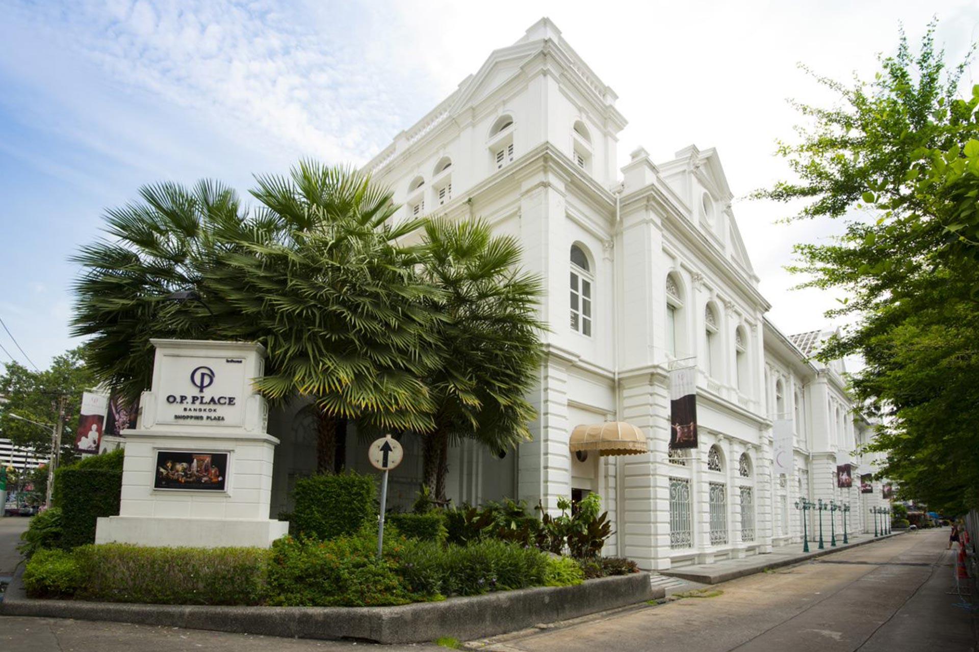O.P. PLACE BANGKOK