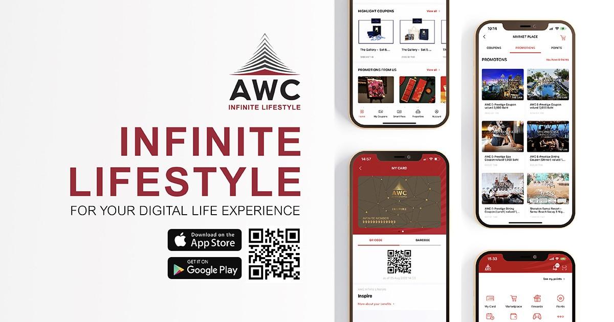 AWC Infinite Lifestyle